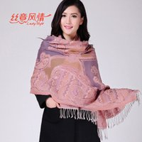 beaded pashmina - New Autumn and Winter Retro Beaded Piece Fashion Woman Long Wool Shawl Scarves cm Color DHL
