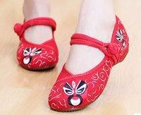 Wholesale Old Beijing shoes shoes China wind shoes Peking Opera folk style shoes buckle wedgesYoung shoeWedding shoes
