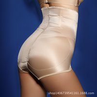 Cheap Wholesale-Postpartum belly thin high waist pants gastric hip body recovered in receive bondage panties female bodysuit corsets