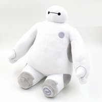 big sat - Retail Inch CM Big Hero Baymax Robot Plush Toys Sit Posture Super Marines Baymax Stuffed Plush Animals Vacation Gift for Kids