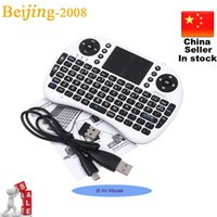 2.4GHZ Laptop USB Rii i8 Remote Fly Air Mouse mini Keyboard Combo Wireless 2.4G Touchpad Keypad For MXQ MXIII MX3 M8 CS918 M8S Bluetooth TV BOX Black 002963