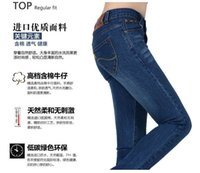 Wholesale Fashion famous brand woman jeans casual female straight jeans pencil jeans pants cotton jeans for women P050