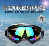 air storm - Hot selling X400 ski glasses to prevent dust storms Wind anti fog warm air cycling wind goggles
