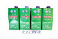 Wholesale Volkswagen Magotan Sagitar speed automatic transmission gearbox oil gearbox oil O9G AT transmission oil
