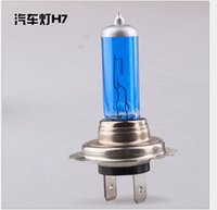 best halogen headlights - Best price Blue Plated H7 V W Car Auto Halogen Light Bulb Headlight Lamp