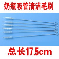 Wholesale 100pcs stainless steel wire cleaning brush straws milk bottle cleaning brush