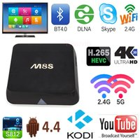 Cheap Quad Core andriod TV box smart tv box Best Included 1920*1080 Full HD M8S new Amlogic S812