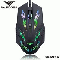 Wholesale Retail Genuine RAJOO Mouse High quality Gaming Mouse Optical Technology Dpi USB Laptop Mouse Glow Speed change Computer Mouse