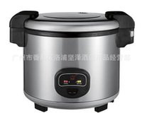 Wholesale Commercial electric cooker canteen with large capacity commercial electric cooker stainless steel large hotel restaurant