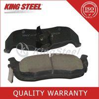 Wholesale Auto Brake Parts Manufacturer For Armada WD Rear Brake Pads ZC025