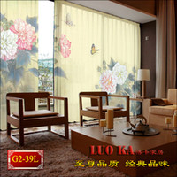 Wholesale Cheap Finished study clubs screens gauze curtains hotel room boutique Chinese custom Butterfly