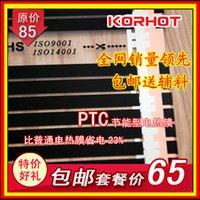 Wholesale Top electric heating film ccebs far infrared electric floor heating film geothermal membrane