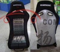 belt bucket - Bride lowmax automobile race seat bride lowmax flash silver automobile race bucket chair
