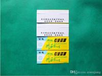 Wholesale 5pcs Flute Dimo Ming Gui Professional Dizi Membrane Dimo Fit Beginners Flute diaphragm Flute Accessories