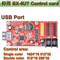 advertising led vehicle - BX UT LED Advertising display control card Vehicle USB LED controller P10 LED Led module control system