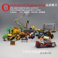 alloy snow shovel - Alloy car models toy model simulation engineering excavator dredge fire shovel snow scooter boy toy