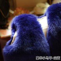 artificial fur vest - Artificial Fur Vest Female Winter New Fake Fox Fur Coat Short Vest Multicolor Sleeveless Chalecos De Pelo