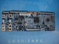 Wholesale LCD Logic Board T420HW04 V0 T06 C03