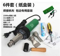 Wholesale Special for Welding canvas set W Hot Air Plastic Welding torch High Grade Industrial Heat Gun