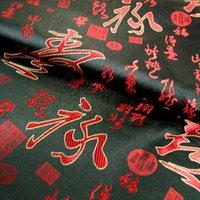 brocade fabric - Black red brocade fabric longevity auspicious calligraphy silk satin fabric Chinese clothing costume costume half a meter