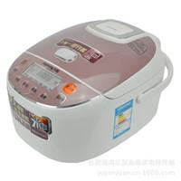 Wholesale Joyoung Joyoung JYF FS10 genuine cooker L invoice Genius