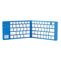 apple external keyboard - External Wireless Folding Bluetooth Keyboard for Apple iPhone iPad Blue Color Portable Easy Put in Handbad TAE