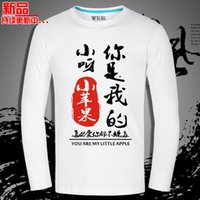 apple brothers - Ultra small apple Men s fraternity brothers chopsticks sleeved T shirt men s T shirt Factory Outlet nightwear