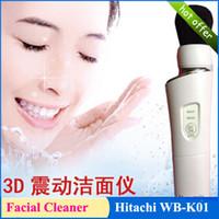Wholesale 2015 Newest Skin Care Tool HITACHI Hada Crie WB K01 Kumano Brush Face Brush Facial Cleaner Device VS Mia2 MIA PMD microdermabrasion