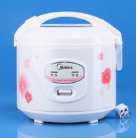 Wholesale 4L portable cup rice cooker YJ408J v non stick stainless steel inner pot buy rice cookers on sale steamed fish bread egg bun rice cake