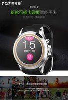 Wholesale Smart Watch HB03 latest dual mode Bluetooth Smart Garments inches round screen heart rate monitor to sleep to answer the call
