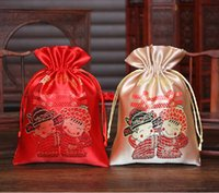 Cheap 50pcs chinese candy bags 13x18cm red candy boxes Chinese wedding gift bag wedding favor gift boxes jewelry package