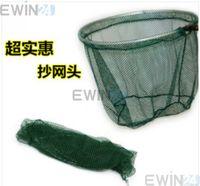 Pesca plegable de descarga de pescado acoplamiento de la red de captura de los trastos de venta de la cabeza del armazón nueva buena calidad caliente 5pcs