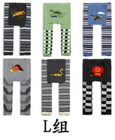 beautiful baby tank - Yuelinfs Animals Lions tanks animals baby PPpant beautiful kid s tights