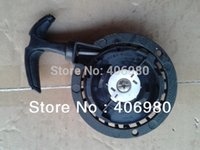 Wholesale 49cc stroke engine alloy easy pull startor with steel core for flywheel without shell