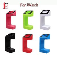 Wholesale Desktop Stand Holder Charger Cord Hold For Apple Watch iWatch holder keeper Fashion Design Luxury