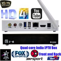 Wholesale Quad core India iptv box More than channels support XBMC KODI Most of hd channels android tv set top box