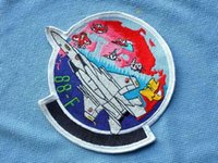 aviation schools - Japan Air Self Defense Force JASDF aviation school AviationCadet th F team badge armband