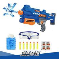 Wholesale The latest soft bullet gun water gun toy EVA bullet water bomb dual purpose pistol bursts of crystal toy shooting nerf
