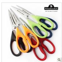 Wholesale US KitchenAid kitchen scissors Household scissors chicken bone cut stainless steel strong shark fish scales teeth