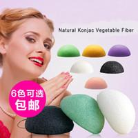 bath jellies - 2015 New Fashion Colorful Natural Konjac Cleaner Fiber Beauty Makeup Jelly Bath Facial Wash Cleaning Sponge Puff