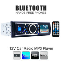 Wholesale Bluetooth Stereo radio Car Audio player DIN In Dash FM Aux Input Receiver car MP3 Player Support SD USB CAU_00A