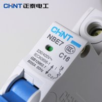 air circuit breakers - Chint miniature circuit breakers NBE7 P A MCB C40 monolithic home protection air switch
