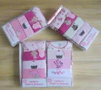baby essentials infant - NEW Gift Set Baby Essentials layette gifts Newborn Infant toddler set YW3687B