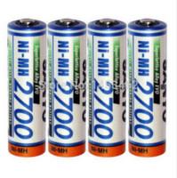 Rechargeable battery regenerator - ree Shipping Wholesale12pcs Original Sanyo Ni MH AA mAh Rechargeable Battery Batteries battery regenerator battery powered ipod