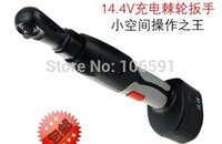 battery torque wrench - 14 v electric battery recharagable ratchet torque wrench battery screwdriver tool machine cordless wrench spanner