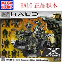 anniversary edition halo - Original Halo WARS Mega bloks UNSC TROOP PACK Anniversary edition soldier with base scene
