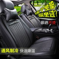 air conditioned car seats - massage car seat heating ventilation air conditioning refrigeration Four Seasons General seat seat cushion in autumn and winter