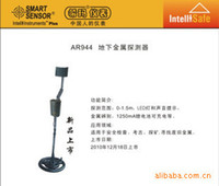 Wholesale New Shipping Hong Kong CIMA meters underground metal detectors AR944 rechargeable