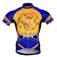 bicycle apparel for men - Sobike Cycling Short Sleeve Short Jersey Smriti bike jerseys apparel for men shirt bicycle clothing clothes moto jersey