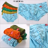 Modal Boxers Fashion Bamboo fiber mens briefs sexy low waist U convex pouch briefs breathable men underwear briefs